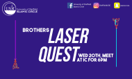 banner bro laser