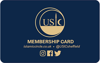 USIC Membership Card Inverted