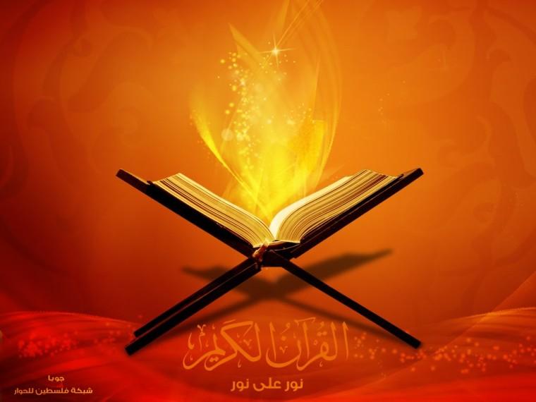 AL-QURAN-islam-kuran-furkan